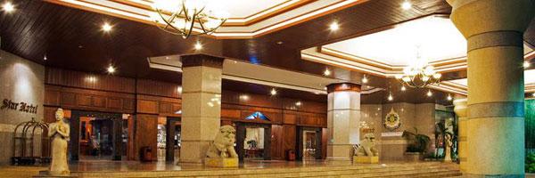 โรงแรม สตาร์