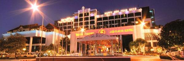 โรงแรมลาว พลาซ่า