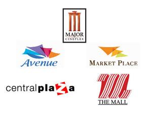 ショッピングモール・チェーン
